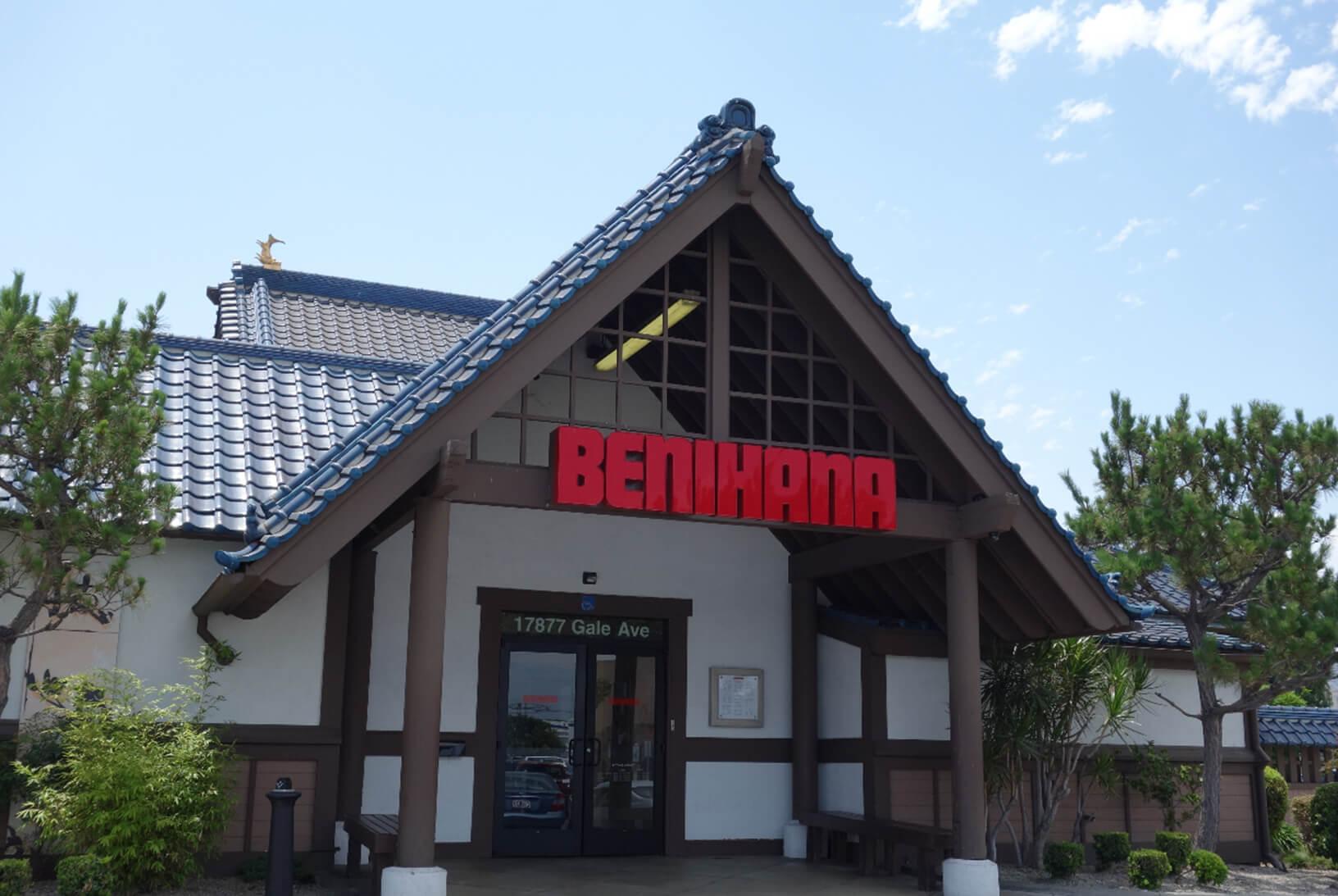 Sushi Japanese Steakhouse Puente Hills Ca Restaurant Benihana