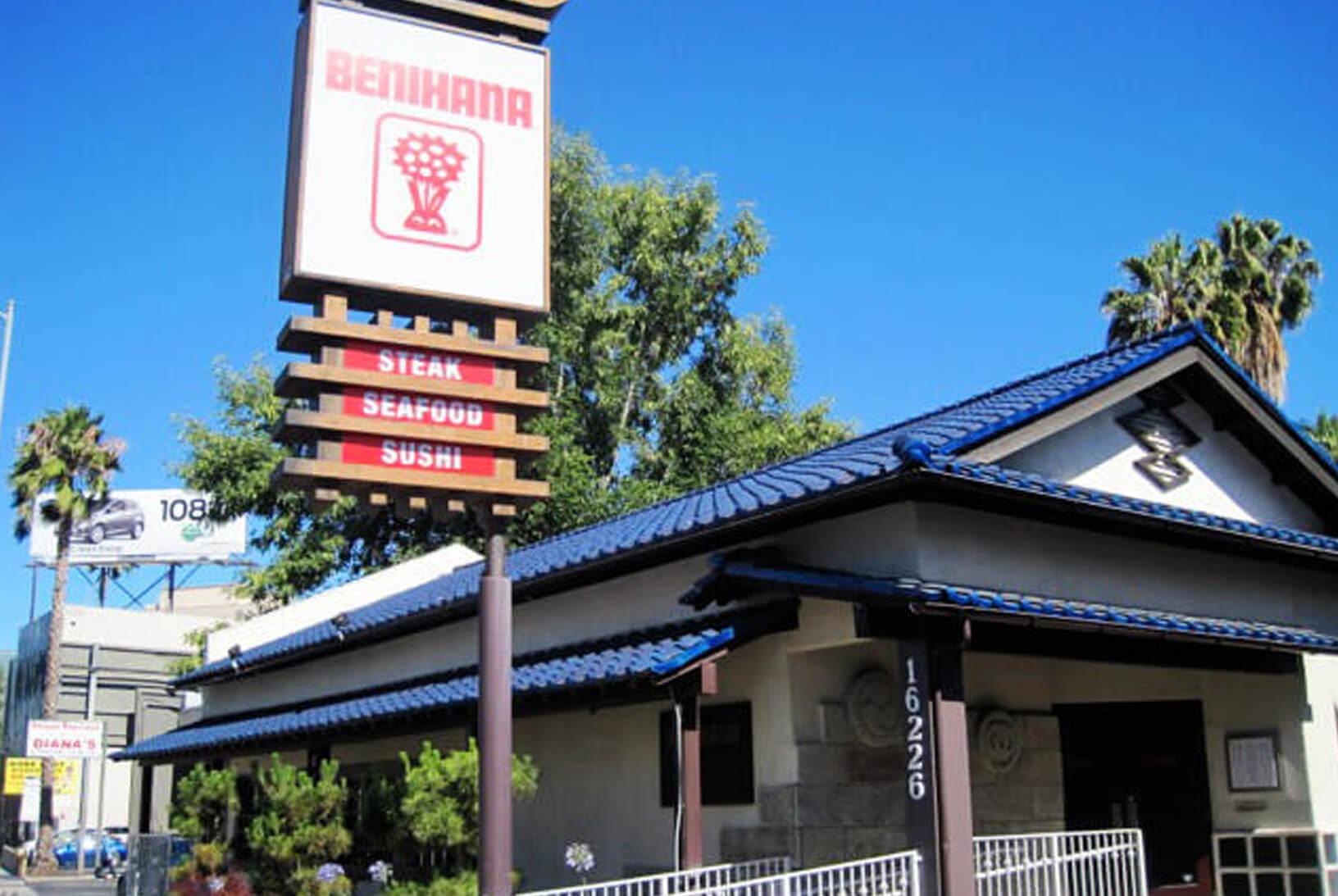 Sushi Japanese Steakhouse Encino Ca Restaurant Benihana