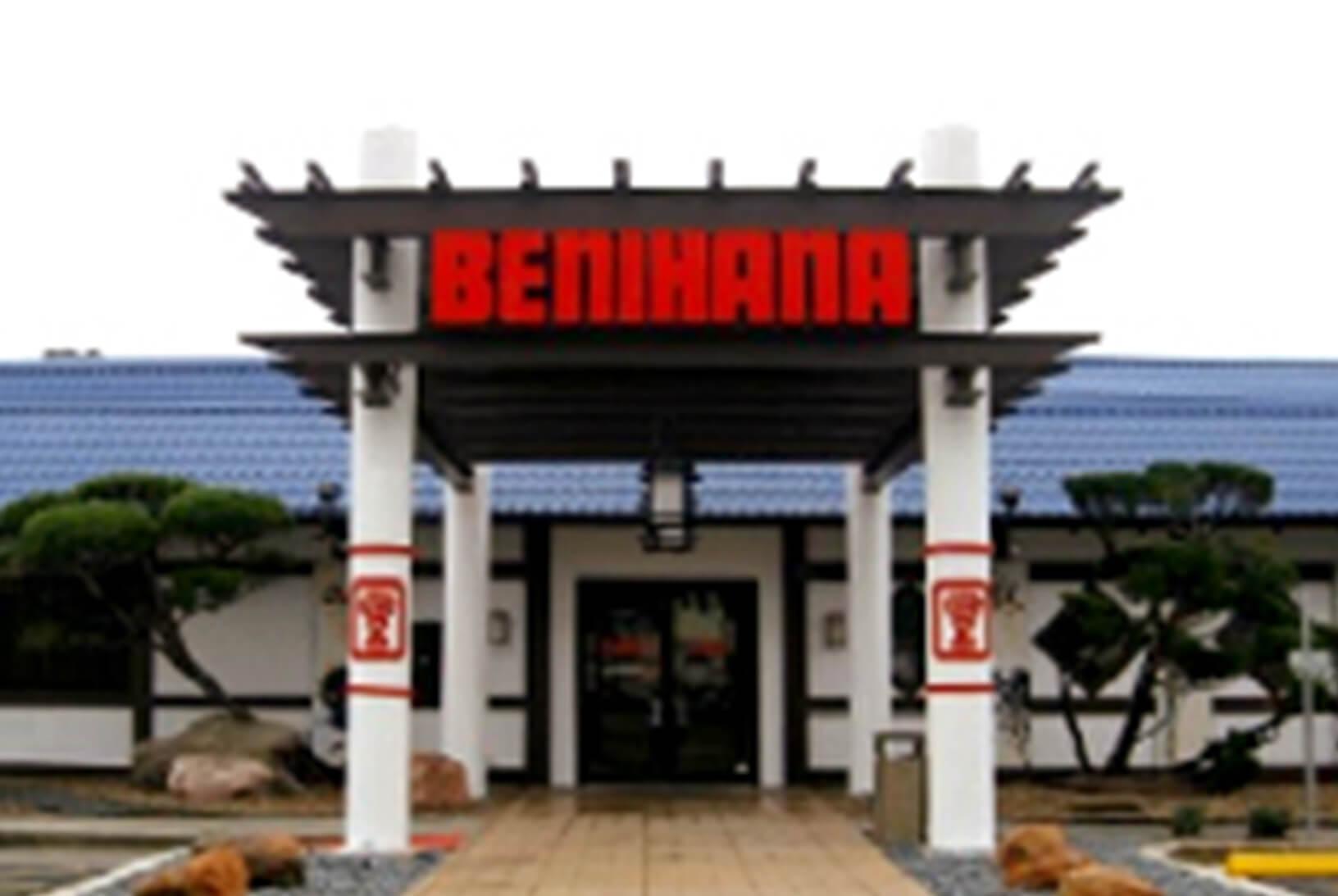 Sushi Japanese Restaurant Houston Westheimer Tx Benihana