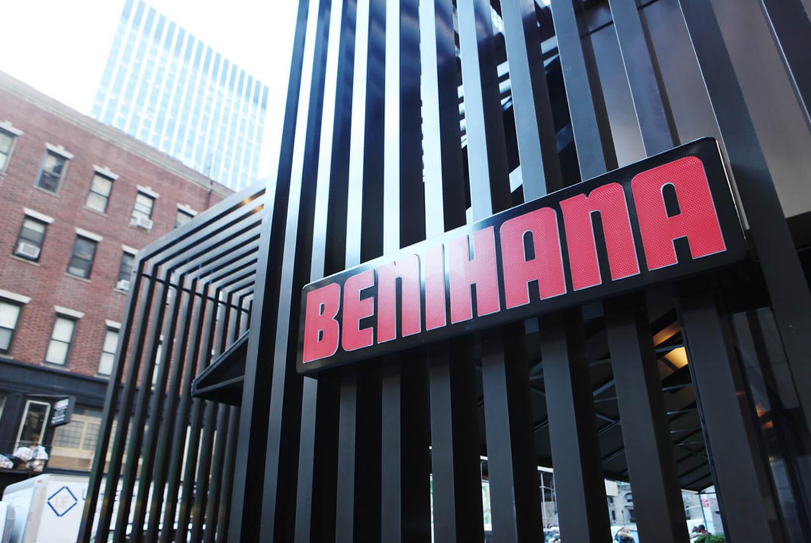 Sushi Japanese Steakhouse New York Ny Restaurant Benihana