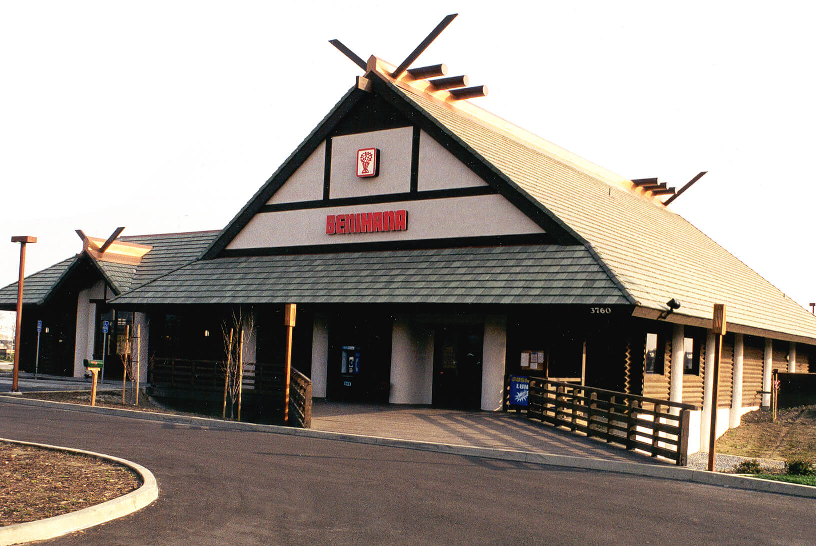 Sushi Japanese Steakhouse Ontario Ca Restaurant Benihana